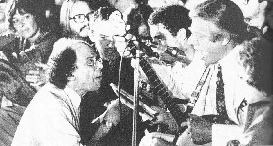 Festival dei poeti, Castelporziano (1979)