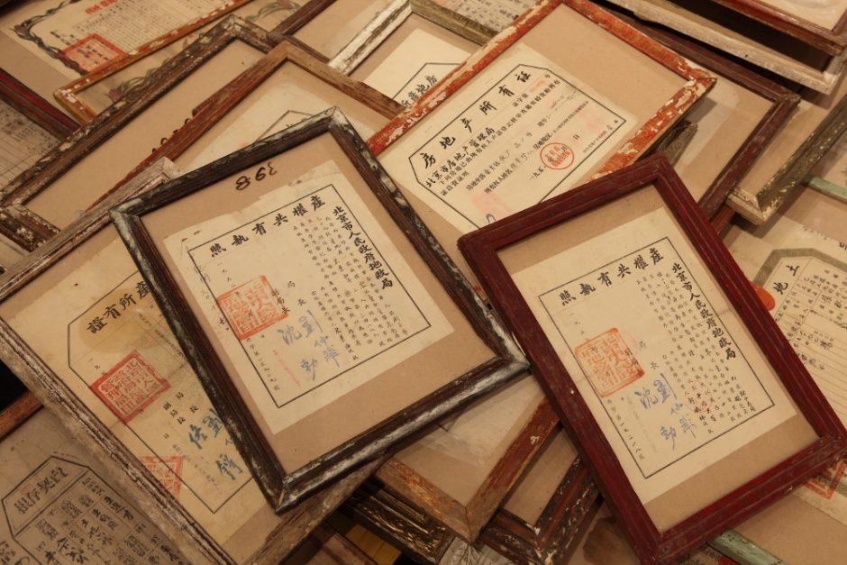 Mao Tongqiang, Leasehold, installation, 2009-2018, courtesy artist and Prometeogallery di Ida Pisani (1000x667)